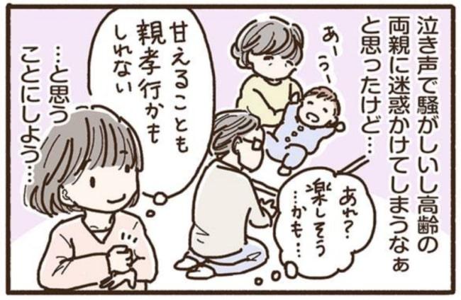 じゅの10_7