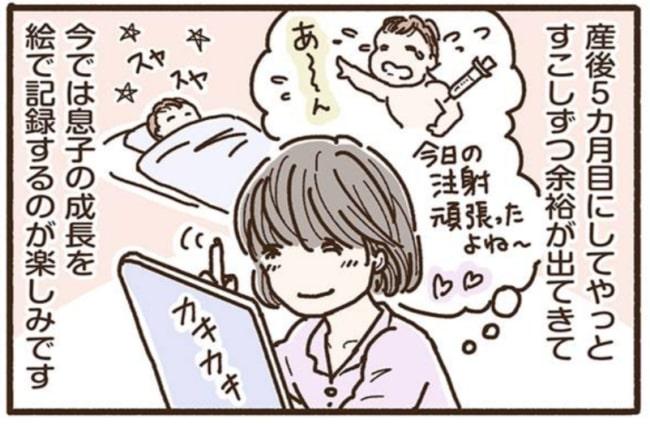 じゅの10_8