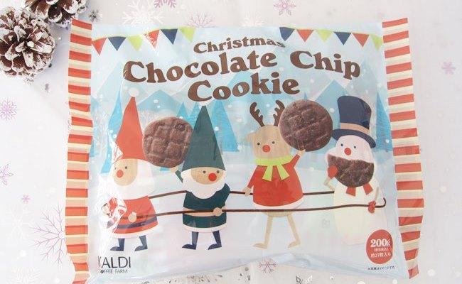 カルディ チョコクッキー