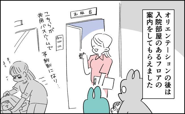んぎまむ180_1