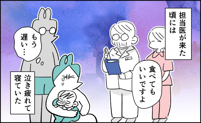 んぎまむ183_4
