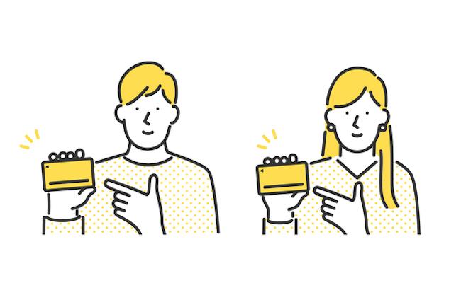 ポイントカードを上手に使う方法のイメージ