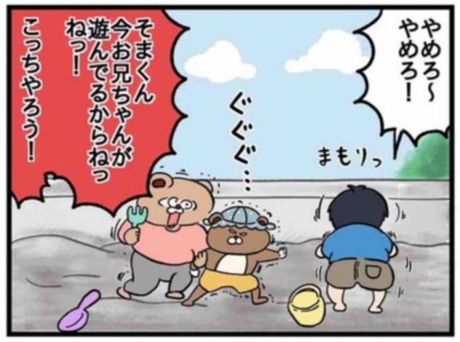 ねこたぬ50_10