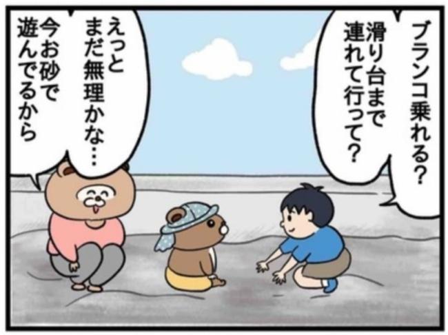 ねこたぬ50_4