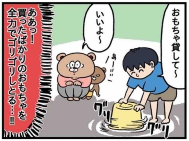 ねこたぬ50_5