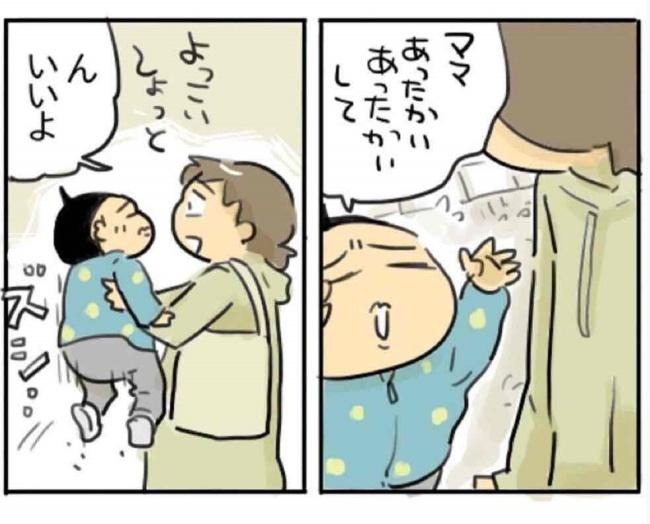 龍たまこ 抱っこ2