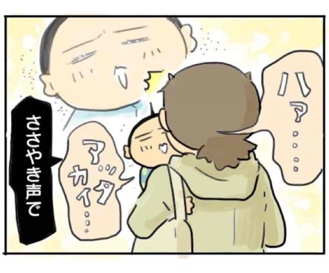 龍たまこ 抱っこ4