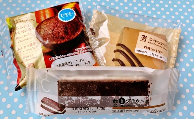 コンビニ各社 チョコケーキ