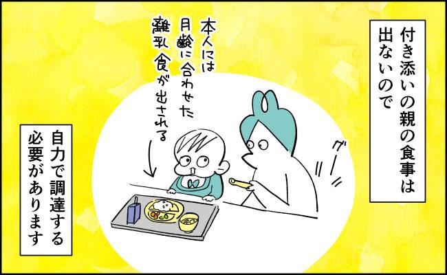 んぎまむ184_1