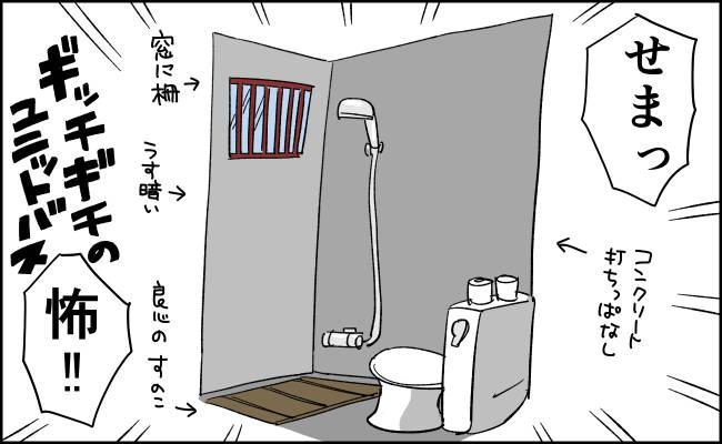 んぎまむ185_3