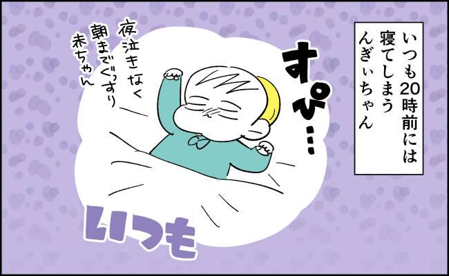 んぎまむ186_1