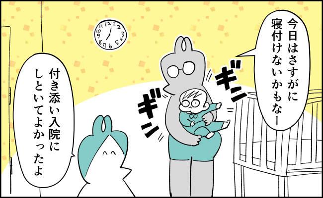 んぎまむ186_2
