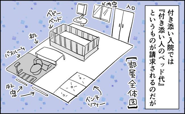 んぎまむ187_1