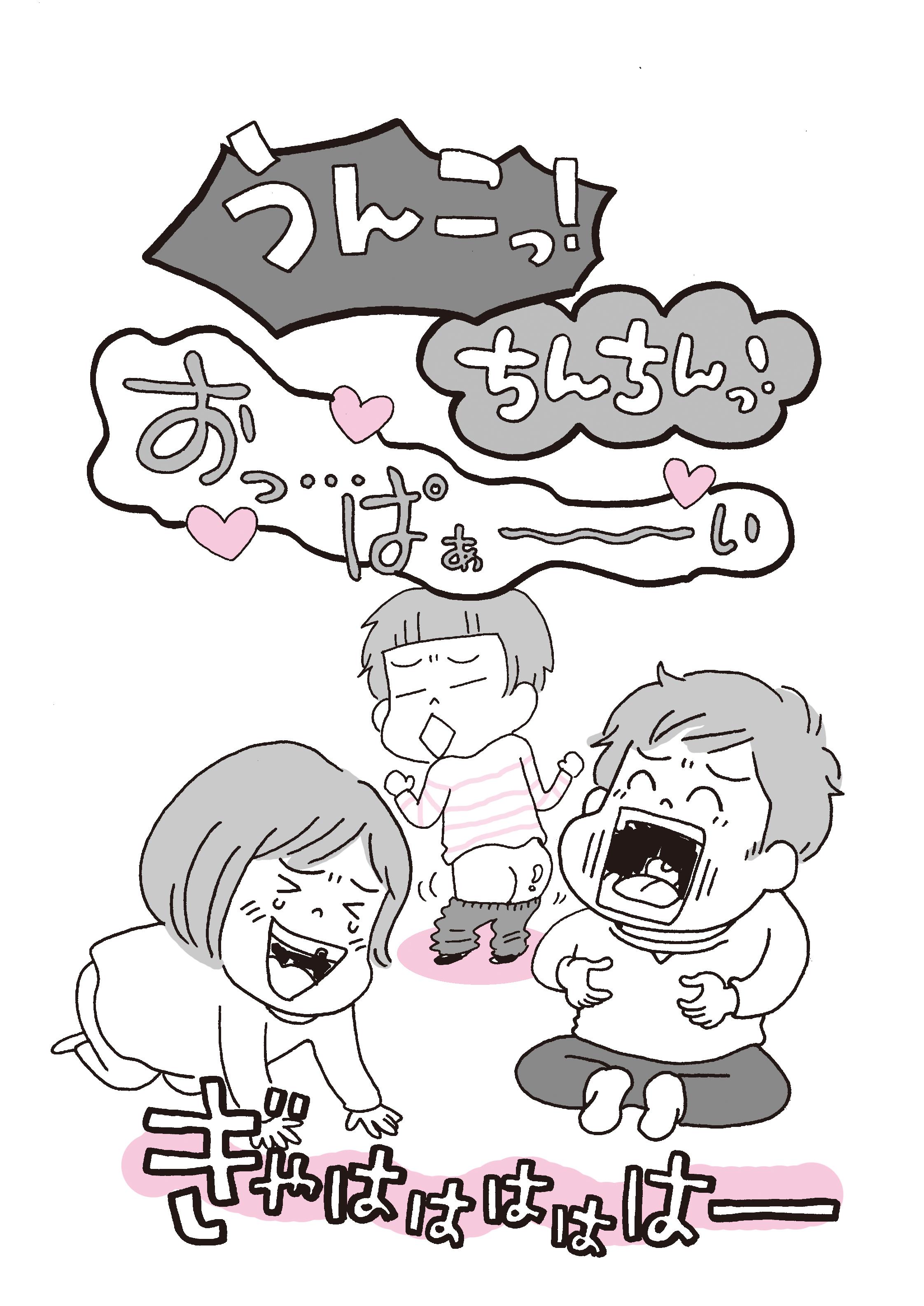 nojimanami-re5