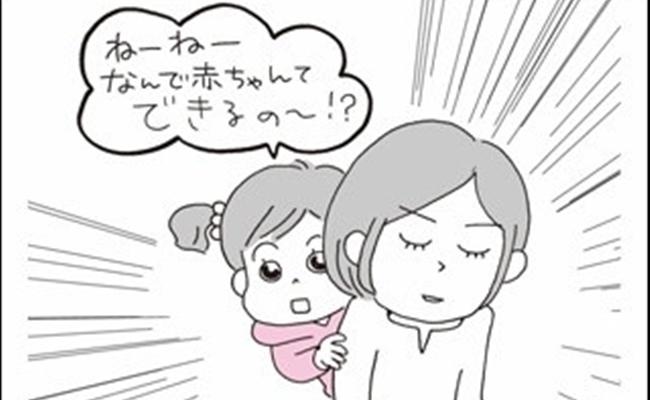 nojimanami2-top