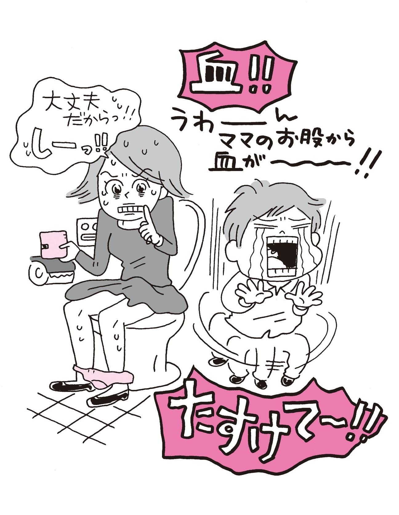 nojimanami6-1