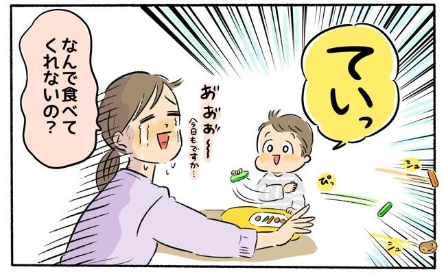 遊び食べする赤ちゃん