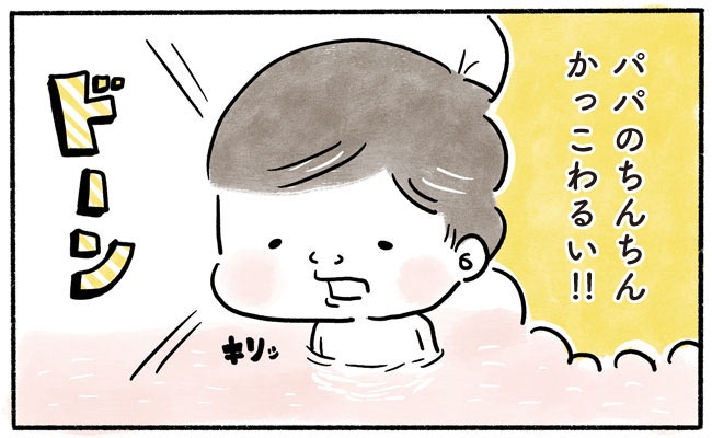YUDAI9℃95-2
