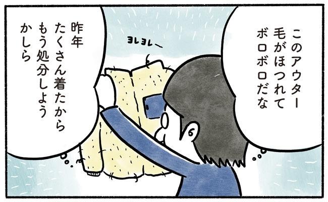 YUDAI9℃96-1