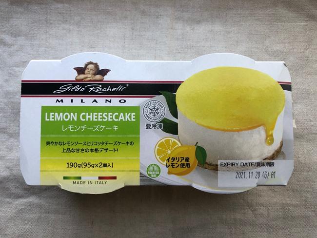 業務スーパー レモンチーズケーキ