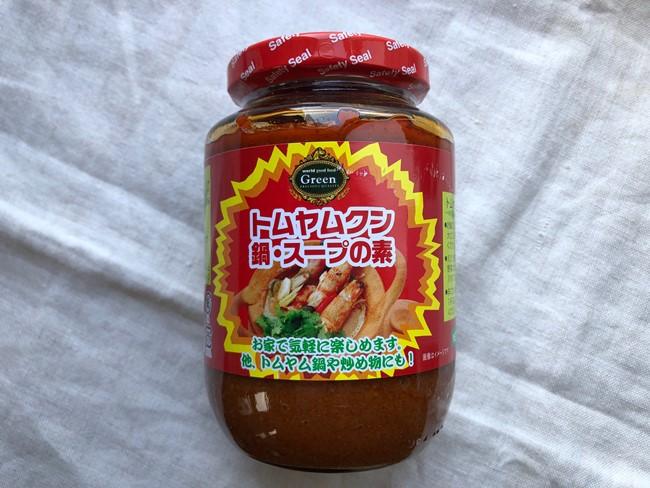 業務スーパー 「トムヤム鍋・スープの素」