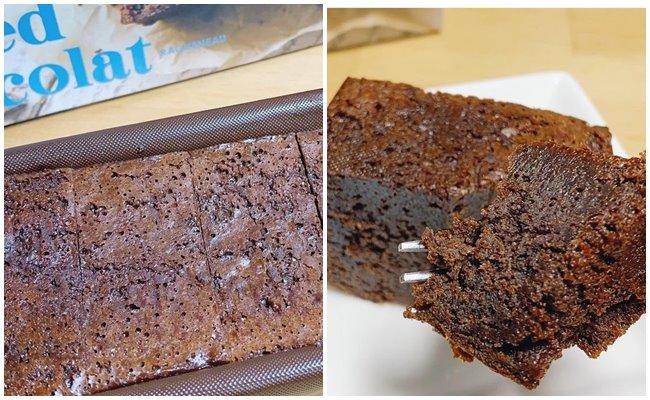 カルディ チョコケーキ常温