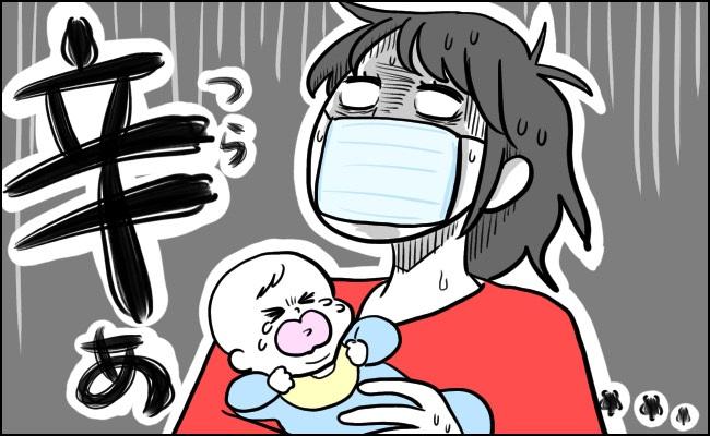 体調不良時の育児
