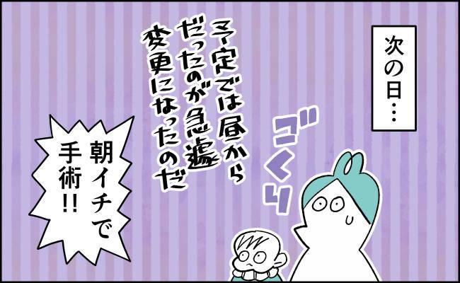 んぎまむ188_1
