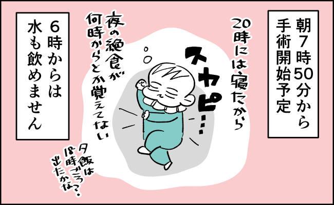 んぎまむ188_2