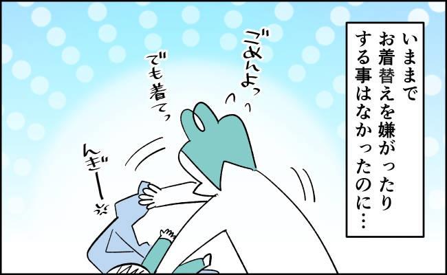 んぎまむ189_3