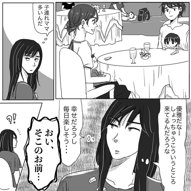ニシカタ体験談 77