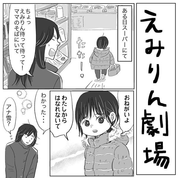 ニシカタ体験談 78