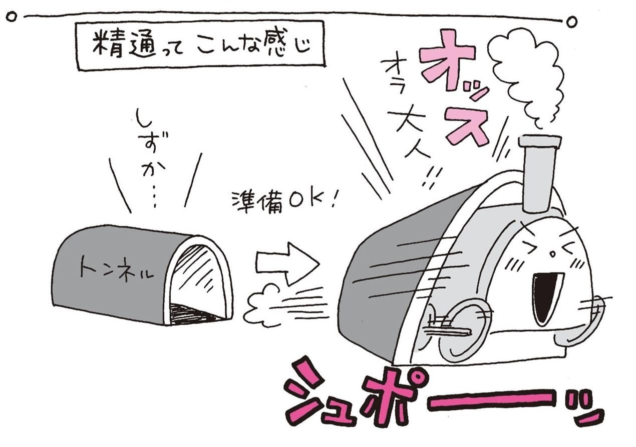 nojimanami7-2