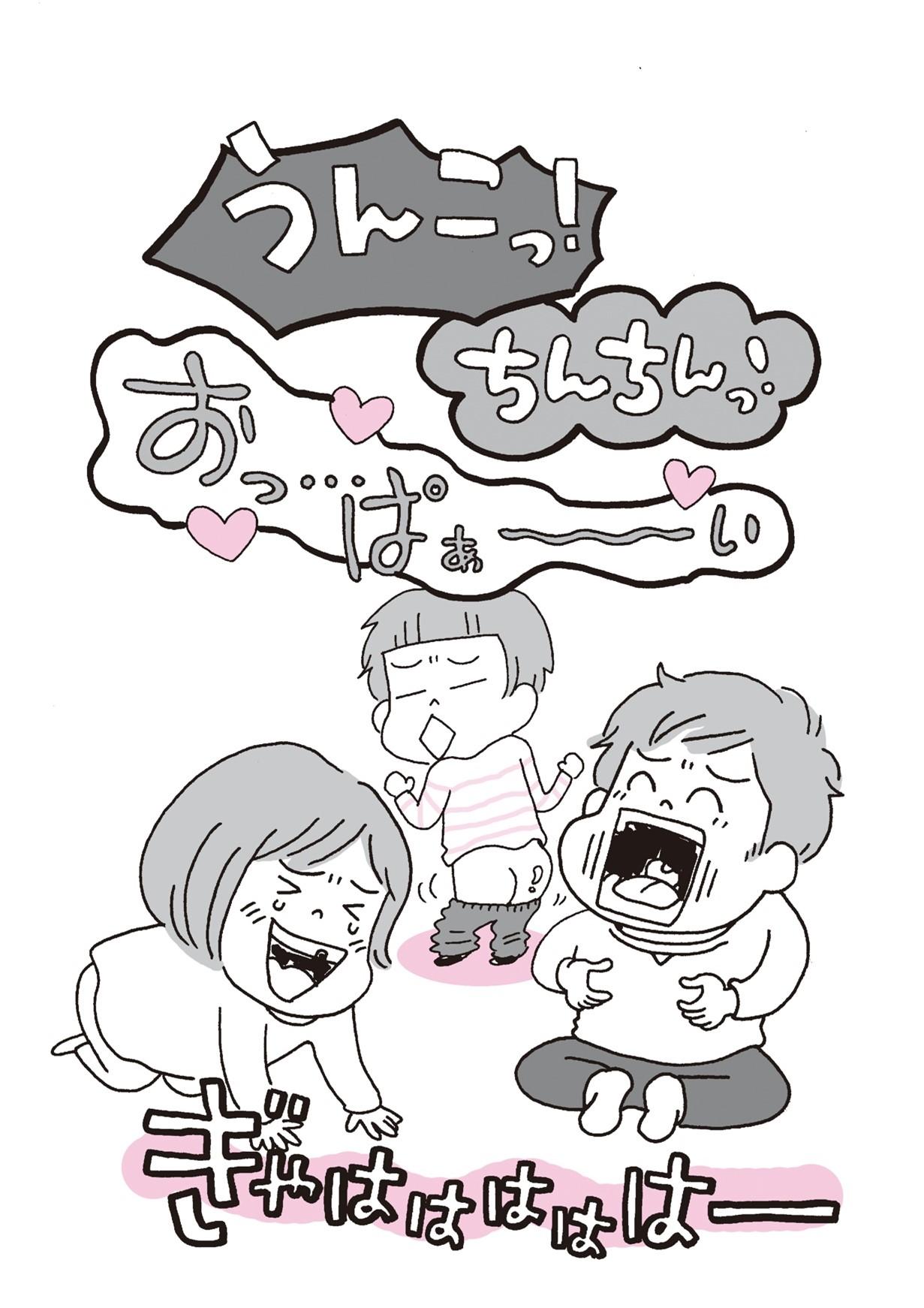 nojimanami8-2