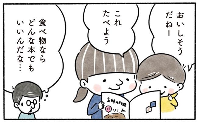 YUDAI9℃102-4