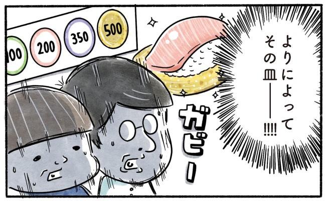 YUDAI9℃99-4
