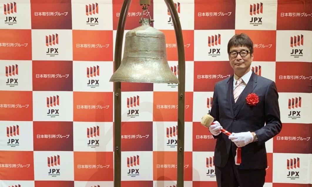 株式会社ベビーカレンダー、東京証券取引所マザーズ市場への上場に関するお知らせ(証券コード:7363)/安田啓司