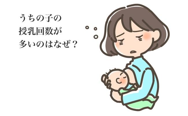 授乳回数が多いママと赤ちゃんのイメージ