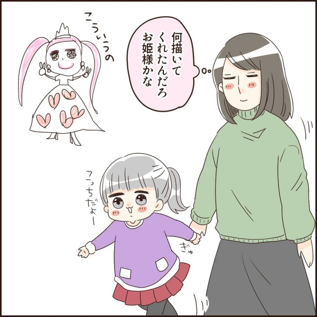 ママにお手紙2