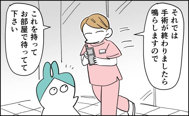 んぎまむ194_1