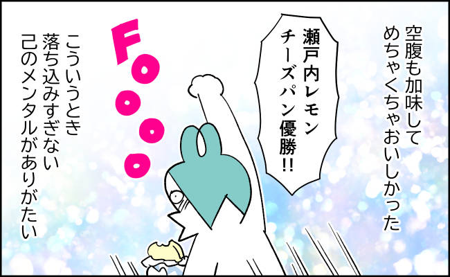 んぎまむ195_4