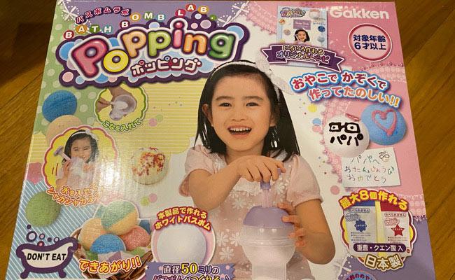 買って大正解!バスボールを手作りできるおもちゃでお風呂が大好きに!