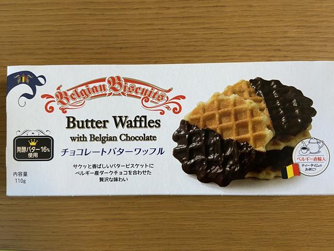 業務スーパー チョコレートバターワッフル