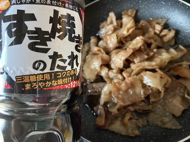 業務スーパー 豚バラ肉の甘辛炒め