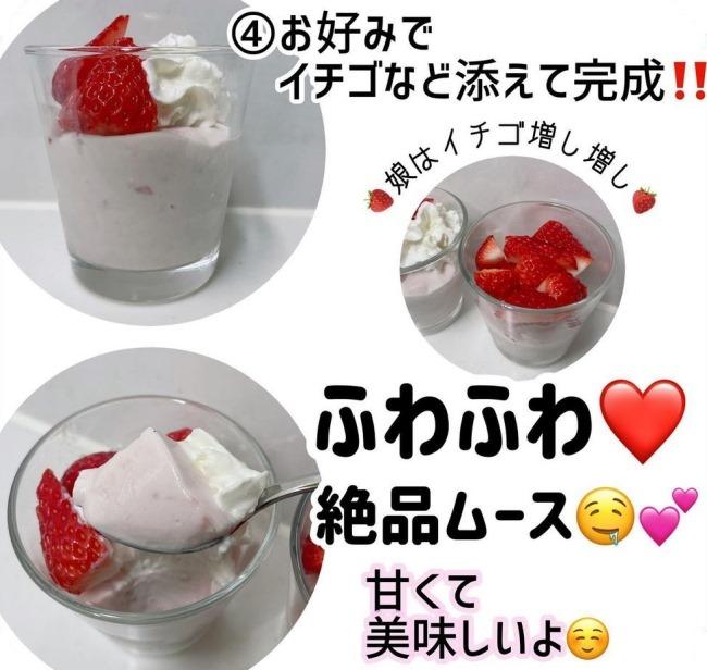 業務スーパー ぷるるんデザート