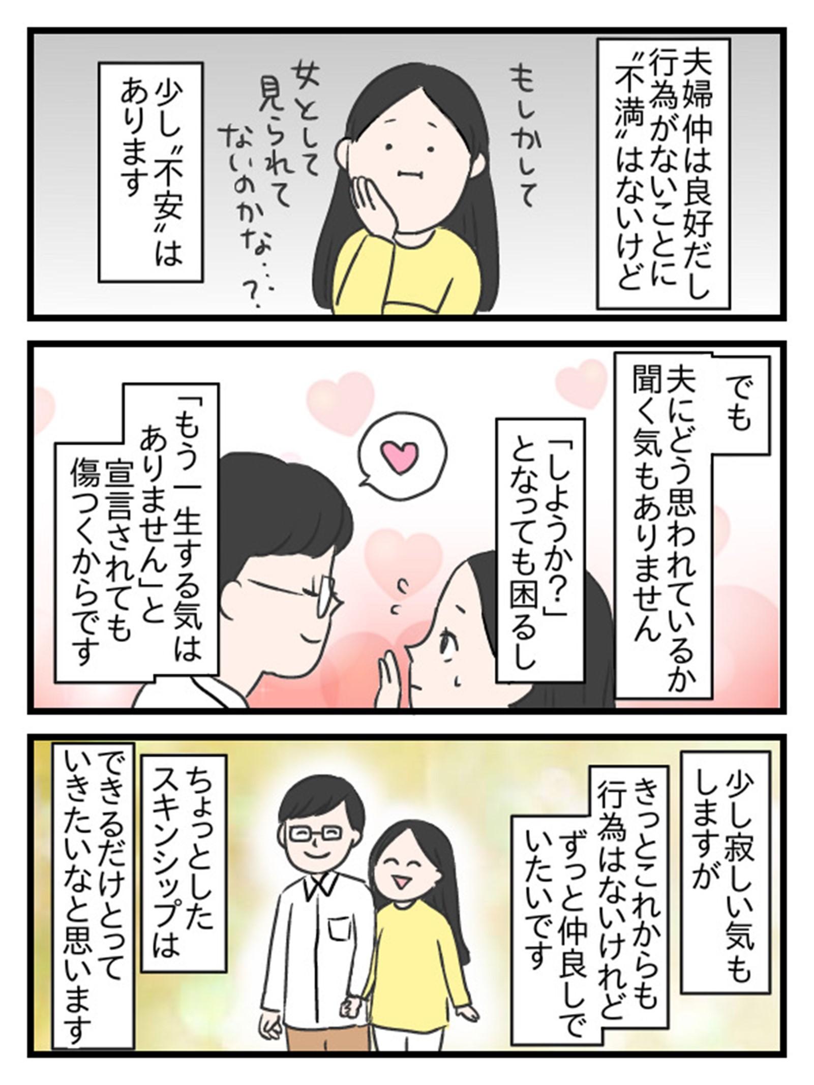 saikoukai4-2