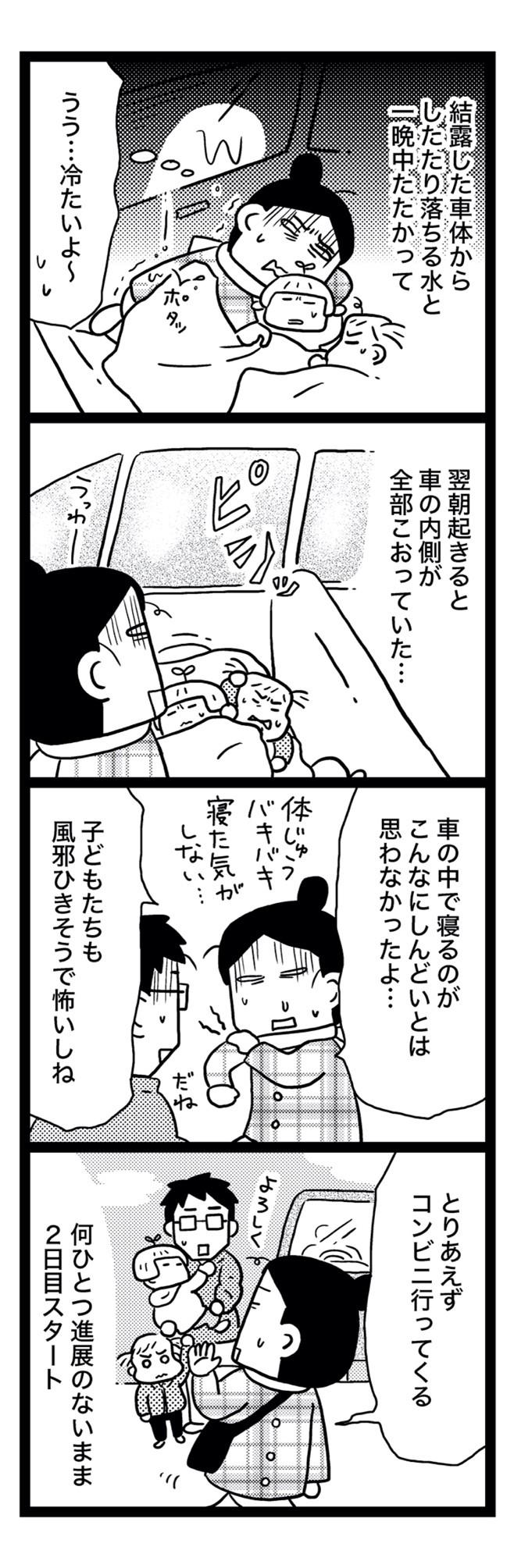 sinsai1-7