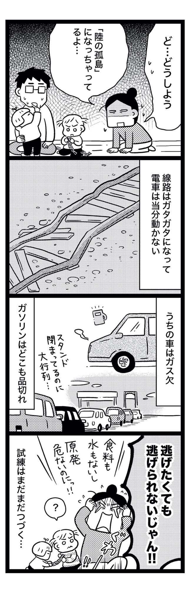 sinsai2-8