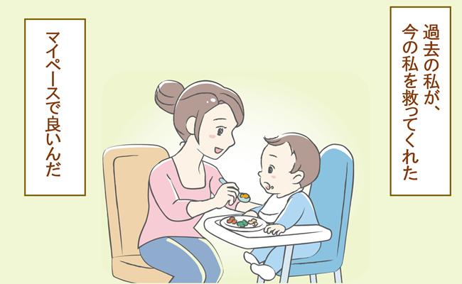 苦戦する次男の離乳食期を支えてくれたものとは