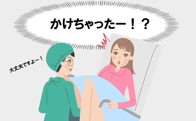 「バッシャーン!」出産時、まさか助産師さんの顔にかけてしまうなんて!?